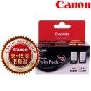 (정품)캐논잉크 PG-49+CL-59 (TWIN)세트 E409/E489