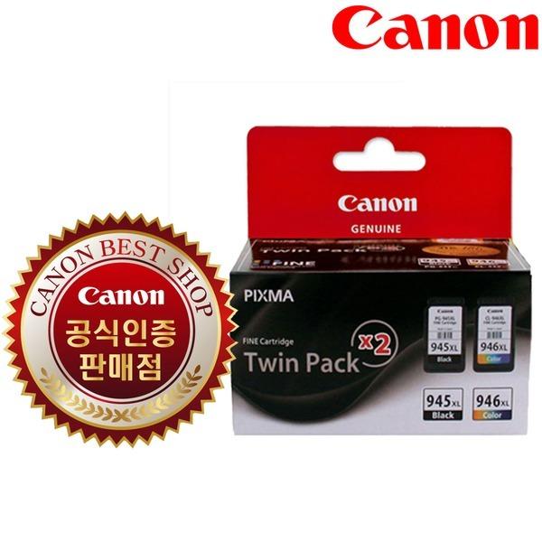 캐논잉크 PG-945XL+CL-946XL (TWIN)대용량 MG2590