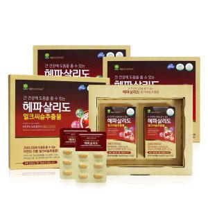 (현대Hmall)헤파살리도 밀크씨슬 600mg 30캅셀 2박스 3세트