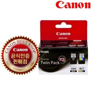 (트윈팩)(정품)캐논잉크 PG-830+CL-831 (TWIN)세트