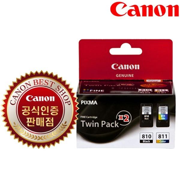 캐논잉크 PG-810+CL-811 (TWIN)세트 MP258/MP287