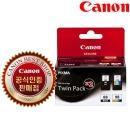 캐논잉크 PG-88+CL-98 (TWIN)세트 E500/E510/E610