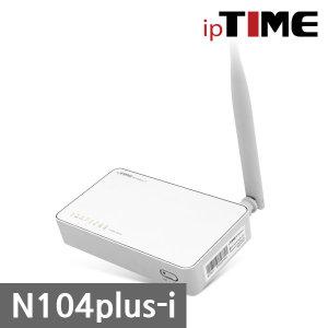 빠른배송 ipTIME 공인판매점 N104Plus-i 유무선공유기