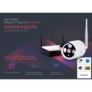 비전테크윈 무선CCTV 카메라 VTW-IPC200M 카메라 단품