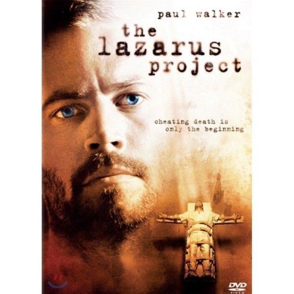 라자루스 프로젝트 : 죽음 또 한번의 속임수가 시작된다