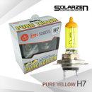 자동차 할로겐 전구 퓨어옐로우(H7) 전조등 램프