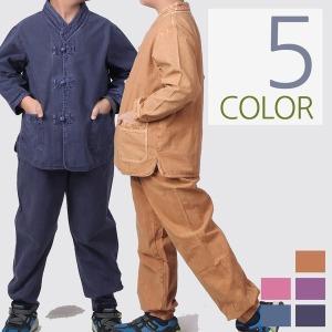 MJ204_면 20수 저고리+바지/아동 생활한복 개량한복