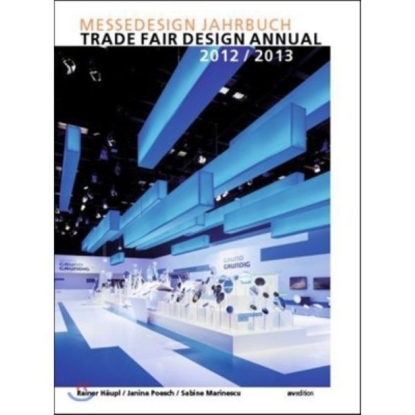 Trade Fair Design Annual 2012   2013  Janina Marinescu