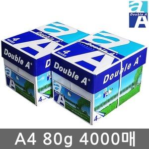 직배송 더블에이 A4용지 복사용지 80g 4000매(2박스)