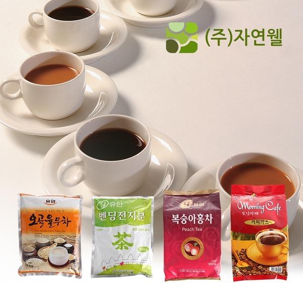 자연웰/자판기 커피믹스/천마차/율무차/매실차/생강차
