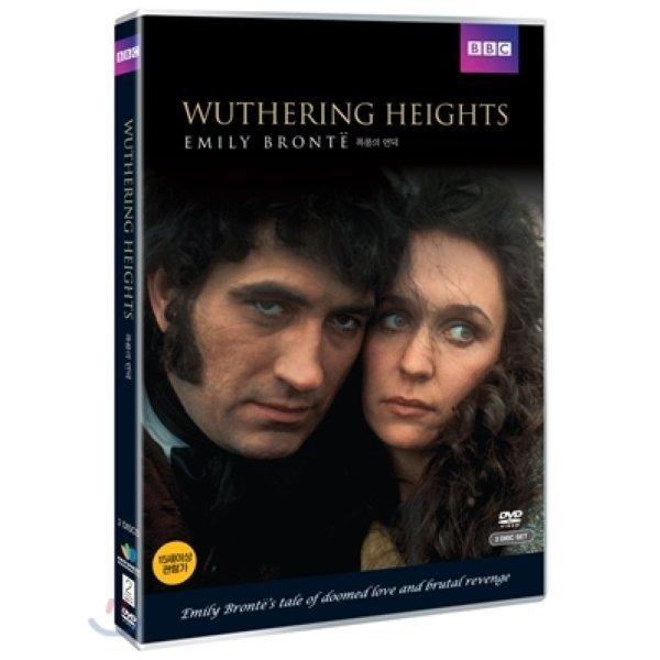 폭풍의 언덕(1978) : 2Disc : 에밀리 브론테 원작 EBS방영화제작  BBC TV시리즈 마스터피스 콜렉션(2dis...