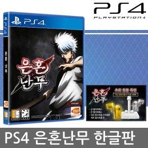 PS4 은혼난무 초회판 -(가격할인)