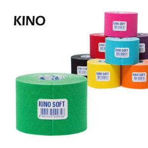 (현대Hmall)키노소프트 컬러 탄력 반창고(5x5) 근육테이프