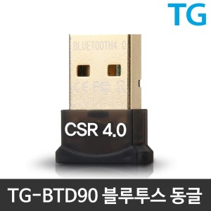 TG삼보 특가 블루투스 USB동글 / 동글이 4.0 TG-BTD90