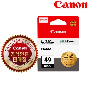 캐논정품잉크 PG-49 (흑백) E409