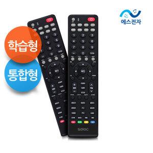 학습형 만능 리모컨/ TV/ 셋탑박스/ 냉난방기 호환