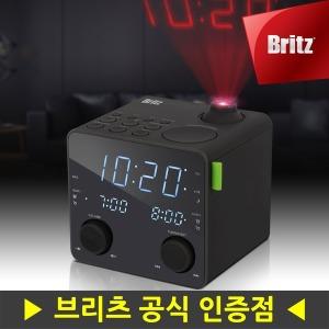라디오 BZ-CR3747P 탁상시계 알람시계 시간 프로젝터