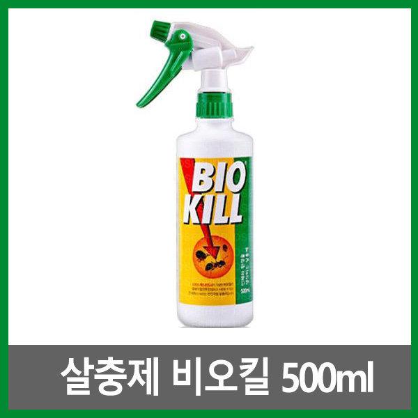 VT 동성제약 진드기 살충제 비오킬 500ml/개미