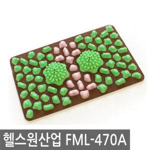 헬스원 FML-470A 발지압매트
