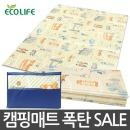 200X140 랜드마크 특수코팅 캠핑매트+가방포함/돗자리