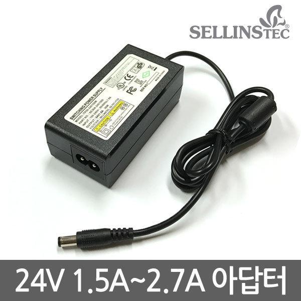 24V 1.5A~2.7A 모니터 CCTV LED아답터 주변기기어댑터