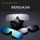 BEREUKAN  클립형 편광선글라스 안경착용자용 PCL-7