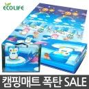 200X150 펭귄 특수코팅 캠핑매트+가방포함/돗자리