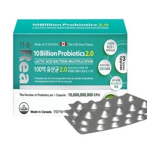 유산균 2개월분 100억 프로바이오틱스