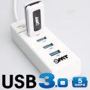OMT 4포트 USB3.0 USB허브 고속전송 OUH-HB30