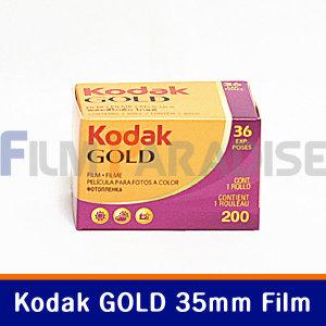 Kodak 코닥 컬러필름 네거티브 골드200/36-21년12월