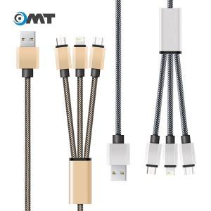 OMT 고속충전케이블 5핀+8핀+C타입 OCB-NET3IN1 실버