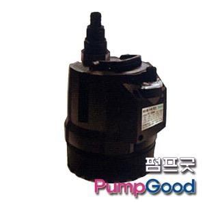 PD-200M/지하배수펌프/윌로펌프/잔수펌프/배수펌프