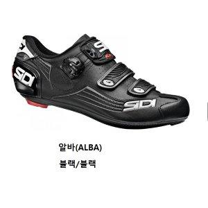SIDI 시디  알바 로드신발 자전거신발 클릿 슈즈