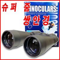 배율15X75-90대구경쌍안경고해상도줌조절쌍안경망원경