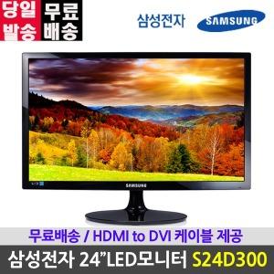 삼성전자 삼성모니터 S24D300 LED 컴퓨터 모니터 an