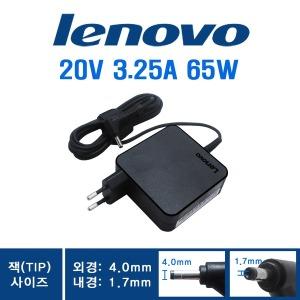 Lenovo 20V 3.25A 65W (4.0x1.7) ADLX65CLGR2A 어댑터