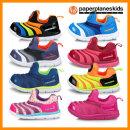 (현대Hmall) 페이퍼플레인키즈  PK7001 아동 운동화 아동화 유아 주니어 슈즈 신발 남아 여아 다이나모 아