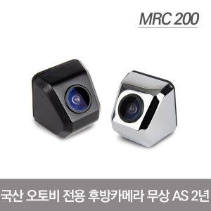 오토비 AN900 전용 고급후방카메라(블랙) 무상 AS 2년