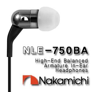 나카미치 NLE-750BA 명품무통증이어폰/고품질사운드