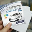 자동차 스티커 제거 우레탄 보호 투명 필름
