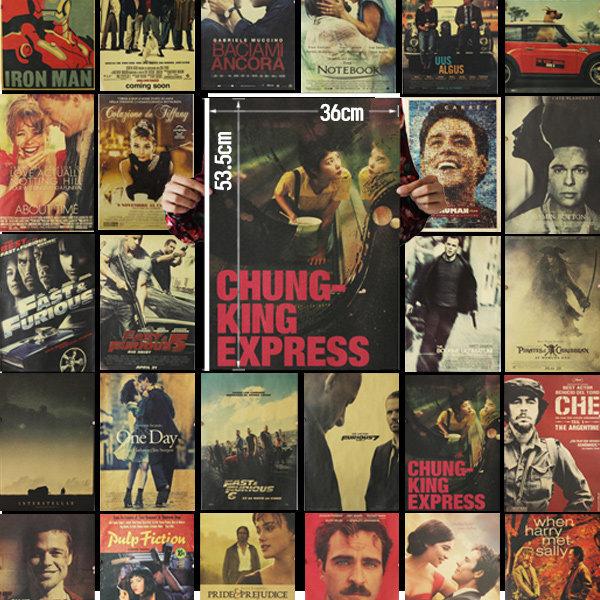 영화 애니 인물 빈티지 인테리어 포스터 400여종