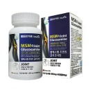 MSM+글루코사민 1개월분 무릎 관절 영양제