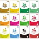 청정미인 에센스 마스크팩 100매 / 200매구매시+10매더