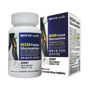 MSM+글루코사민 2통 무릎 관절 영양제