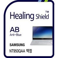 삼성 노트북9 펜 NT950QAA 안티블루 시력보호필름1매