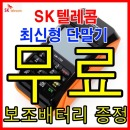 무선카드단말기 휴대용신용체크기 결제기리더기조회기