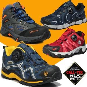 남자 등산화 남성 트레킹화 운동화 방수 신발