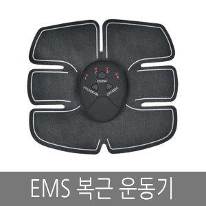 EMS 저주파 복근 운동기구 헬스기구 뱃살 다이어트