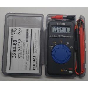 HIOKI3244-60 일제 디지털 포켓 테스터기/멀티메타