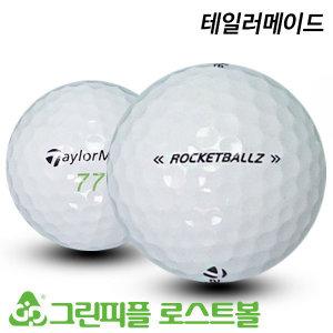 테일러메이드 로켓볼즈 3피스 A-급 로스트볼 16개